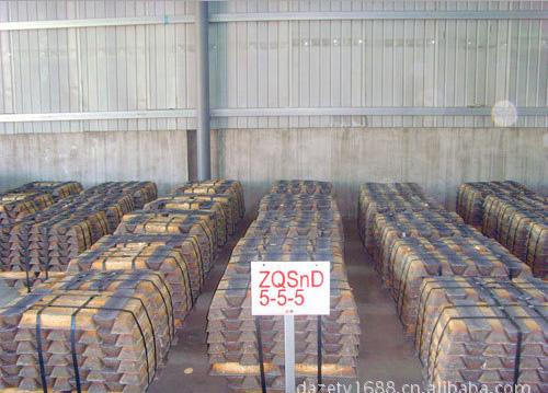 c83600锡青铜