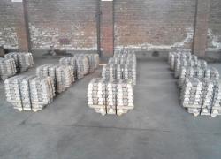 c90300青铜锭